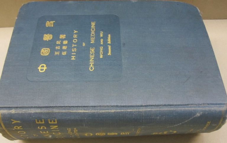 History of Chinese Medicine; Being a Chronicle of Medical Happenings in China from Ancient Times to the Present Period. K. Chimin Wong, Wu Lien-Teh.