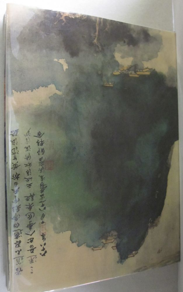 The Paintings and Calligraphy of Chang Dai-Chien; VOLUME TWO. Chang Dai Chien.