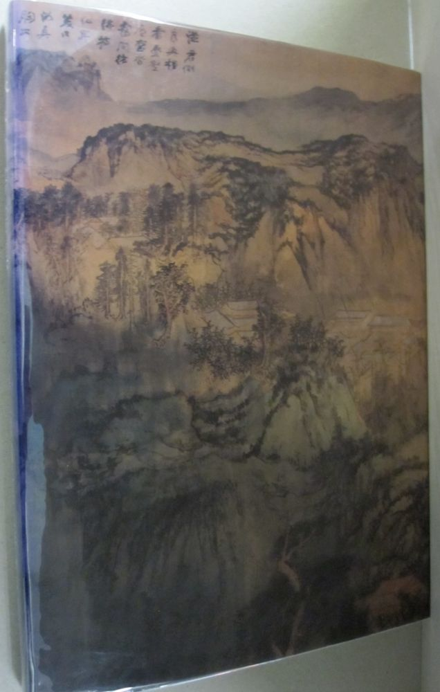 The Paintings and Calligraphy of Chang Dai-Chien; VOLUME FIVE. Chang Dai Chien.