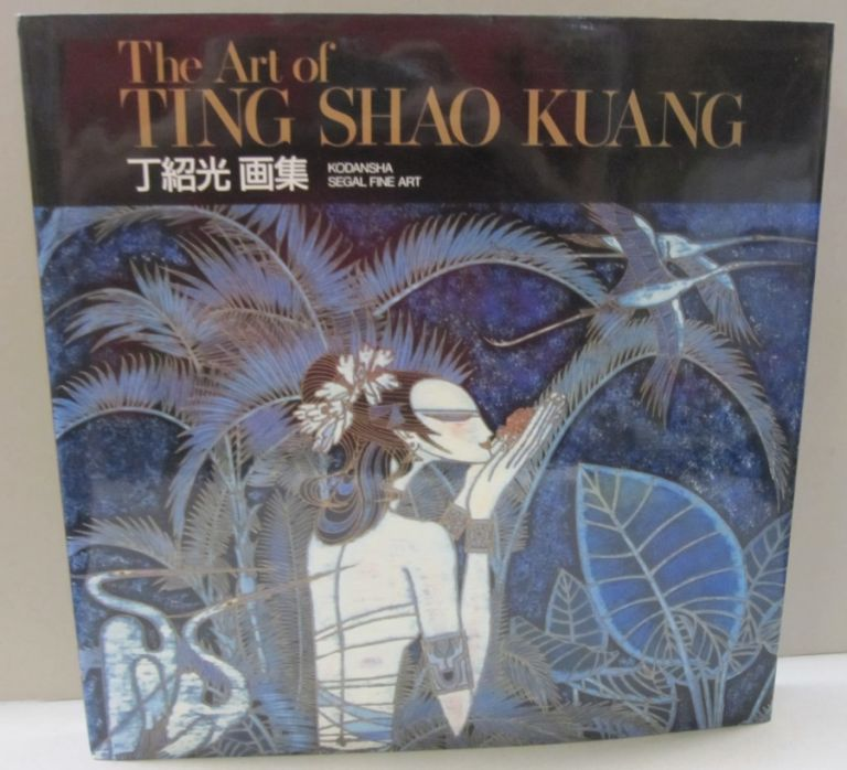 The Art of Ting Shao Kuang. Anna Manzoni MacDonnell.
