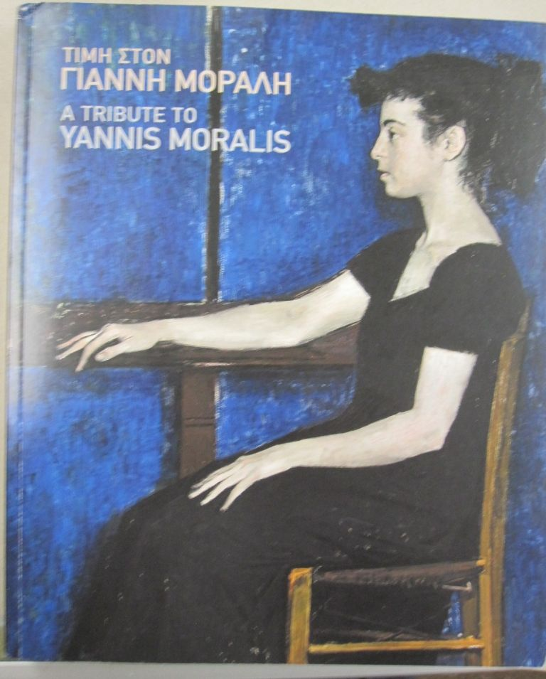 A Tribute to Yannis Moralis.