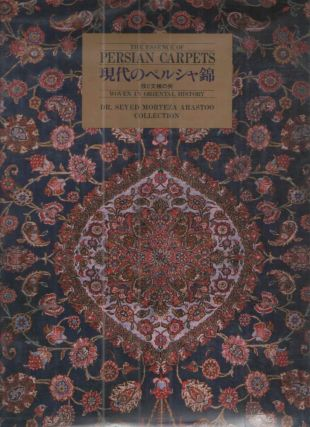 The Essence of Persian Carpets; Woven in Oriental History. Dr Seyed Morteza Arastoo