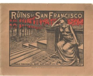 Ruins of San Francisco