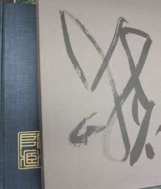 Chinese Calligraphy and Painting in the Collection of John M . Crawford
