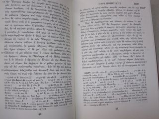 Poetics Introduction, Commentary and Appendixes.
