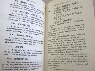 The Text of Yi King (And its Appendixes) Chinese Original with English Translation.