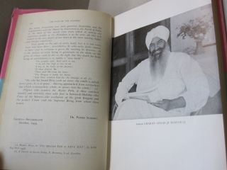The Path of the Masters; The Science of Surat Shabda Yoga
