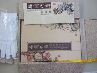 Stamp Album of Plum Orchid Bamboo and Chrysanthemum in Silk Version.