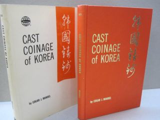 Cast Coinage of Korea. Edgar J. Mandel