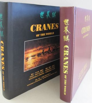 Cranes of the World. Wen-Fa Lee, Anderson Yang