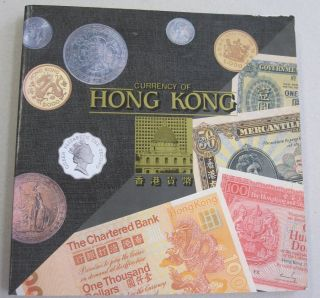 Currency of Hong Kong. Lam Ping-Fai Robert