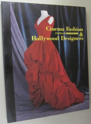 Cinema Fashion & Hollywood Designers. Ken Mori.