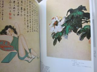 The Paintings and Calligraphy of Chang Dai-Chien; VOLUME 4