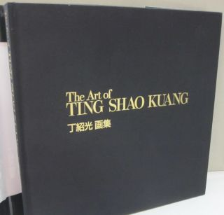 The Art of Ting Shao Kuang.