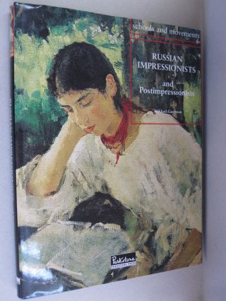 The Russian Impressionists (Schools & Movements). Mikhail Guerman