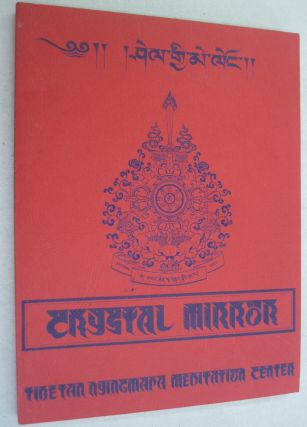 Crystal Mirror; Number 1