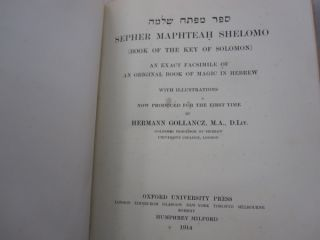 Sepher Maphteah Shelomo (Book of the Key of Solomon); An Exact Facsimile of An Original Book of Magic in Hebrew