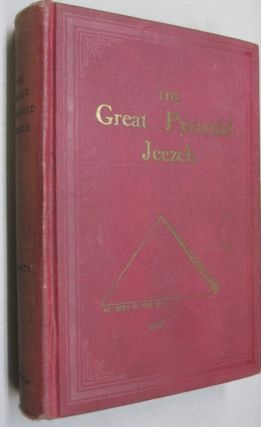 The Great Pyramid Jeezeh. Louis P. McCarty