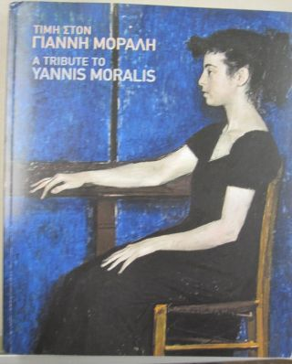 A Tribute to Yannis Moralis