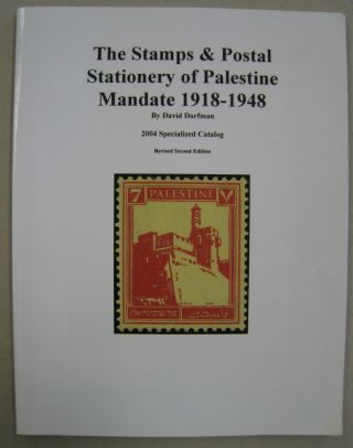 The Stamps & Postal Stationary of Palestine Mandate 1918-1948; 2004 Specialized Catalog. David...