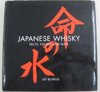 Japanese Whisky: Facts, Figures and Taste, The definitive guide to Japanese whiskies. Ulf Buxrud