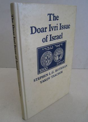 Doar Ivri Issue of Israel. Stephen L. G. Rothman, Yakov Tsachor