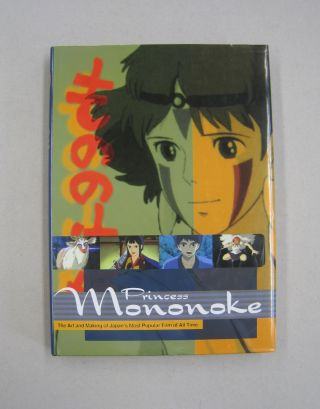 Princess Mononoke: The Art and Making of Japan's Most Popular Film of All Time. Miramax, Hayao...