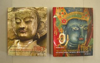The Cultural Monuments of Tibet The Central Regions The Central Tibetan Province of U and The Southern Tibetan Province of Tsang two volume set.
